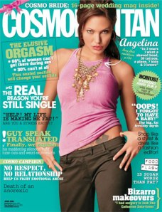 cosmo3